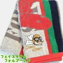 Red pig Folgore N towel P06Dec14