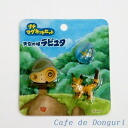 Laputa: Castle in the Sky  It is on the shoulder of the  Robot  soldier  Petit Magnet set