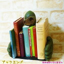 Raputa: Castle in the Sky bookends The Gardener Robot