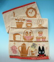 Kiki's Delivery Service dithe face towel shelf fs3gm