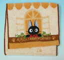 Kiki's Delivery Service A towel window side with the pocket orange coler [studio Ghibli] [goods] [sanitary protection]