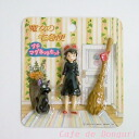 Room of Kiki's Delivery Service petit magnet set Kiki