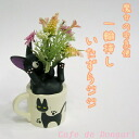Kiki's Delivery Service small vase Flower play of mischief Jiji