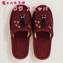 Kiki's Delivery Service dithe slippers wine fs3gm