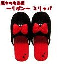 Kiki's Delivery Service ribbon slippers black upup7