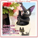 ★ mother, wrapping ★ Majo bud vase Kiki's delivery service Jiji flower play fs3gm