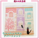 Kiki's Delivery Service apartment wash towel