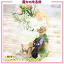 Pot and mug cup fs2gmupup7 apap8 fs04gm 02P06May14 of two Kiki's Delivery Service grafting dithe