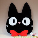 Kiki's Delivery Service die cut cushion dithe upup7