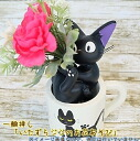 Kiki's Delivery Service small vase Flower play of mischief Jiji [studio Ghibli]