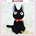 Kiki's Deliverly Service Plushie Jiji Osumashi New M [Ghibli]