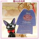 [Stajio Ghibli] Kiki's Delivery Service 2014 desk calendar antique dresser