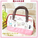 Kiki's Deliverly Service Town  lunch bag  cool box