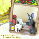 Kiki's Delivery Service stands mirror A window where loves thing [studio Ghibli-Hayao ] [gift goods]
