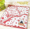 Home of the witch in Kiki's delivery service basket wash towels.