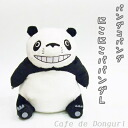 It is パパンダ L 10P30Nov13 a panda co-panda with a smile