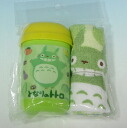 My Neighbor Totoro-Totoro and please hand towel set fs3gm