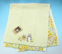 My Neighbor Totoro face towel Totoro pick up acorn [studio Ghibli]