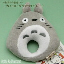My Neighbor Totoro Totoro rattle gray
