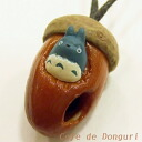 My Neighbor Totoro merrily Acorn holder in my Neighbor Totoro fs3gm