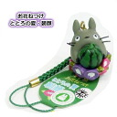 Totoro Totoro flower ねつけ and melting in summer, morning glory (PVC) fs3gm