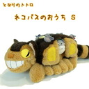 [My Neighbor Totoro] of the cat bus including the sewing beat; S