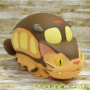 My Neighbor Totoro big money box cat bus [studio ghibli]