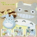 My Neighbor Totoro baby gift set 65