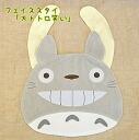 My Neighbor Totoro face Stai University totoro laughter k6436