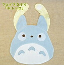 Totoro k6435 out of My Neighbor Totoro face Stai