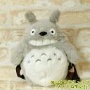 My Neighbor Tototro Soft toy Rucksack Big Totoro Laugh S
