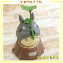 "My Neighbor Totoro ""Dondoko Odori"" (NEW) [studio Ghibli]"