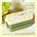 My Neighbor Totoro Garden ladies lunch box double-decker