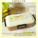 My Neighbor Totoro Garden soft lunch box [Bhibli]