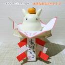 My Neighbor Totoro big New Year holidays small totoro