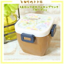 Next to my Neighbor Totoro garden 4 points-lock Cafe Cup lunch box