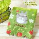 Totoro Totoro Satsuki-bare face towel