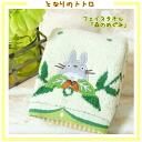 Tonari no Totoro Mori Megumi face towel