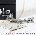 Totoro Totoro Taiping seesaw antique fs3gm