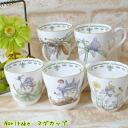 My Neighbor Totoro mug cup Sawtooth Oak (Noritake prima ballerina China)