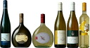 Germany white wine grape varietal dry drinking compared