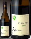 Pouilly-expected Alliance V. d-マルチヌ-BARROW, Daniel-Pouilly Fuisse Alliance V. (Daniel et Martine Barraud )