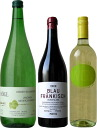 I compare by drinking Austrian wine (Austria) and set three of them