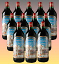シュテルンターラー, mulled wine 1000 ml Sternthaler Gluhwein 1000ml 12bottle