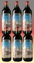 シュテルンターラー, mulled wine 1000 ml Sternthaler Gluhwein 1000ml 6set