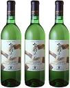 Kyoto wine 720 ml 3 book set (Tamba wines)