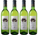 NAMI hook 720 ml 4pcs (Tamba wines)