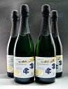 Harima-sparkling Chardonnay set of 4 (Tamba wines)
