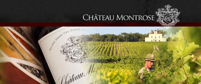 Chateau Montrose シャトー・モンローズ