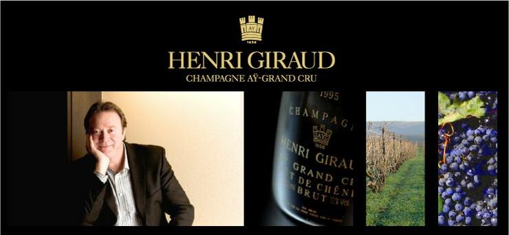 Henri Giraud アンリ・ジロー